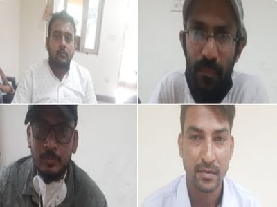 Four persons who were apprehended on their way to Hathras from Delhi had links with the Popular Front of India.